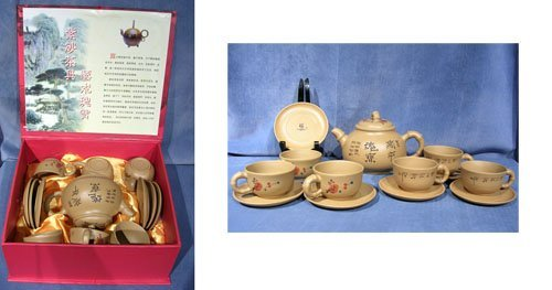 17005: Japanese Tea Set - In Fitted Box