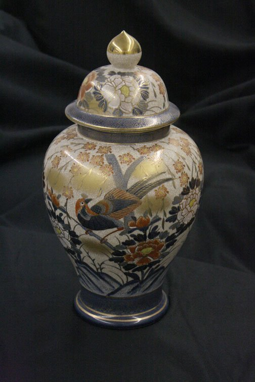 Japanese Urn I By Unknown