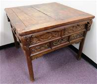 Antique Chinese Square Elmwood Carved Game Table