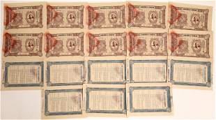 Chinese bonds of unknown origin  [132812]