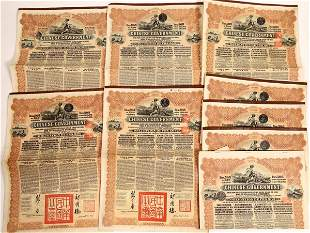 Chinese Government 1913 Gold Loan Bonds  [132903]