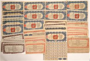 Chinese Liberty Bonds, Five and Ten  [132918]