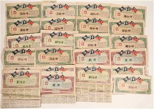 Chinese Ministry of Railway Construction Bonds 1930