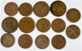 Chinese Copper Coins [137716]