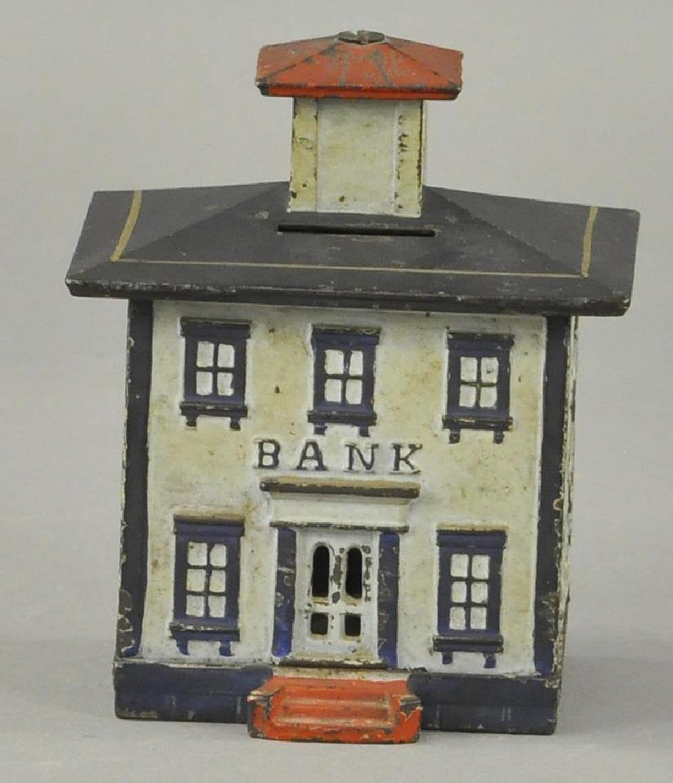CUPOLA STILL BANK - MEDIUM