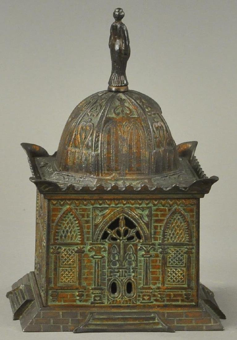MOSQUE MECHANICAL BANK