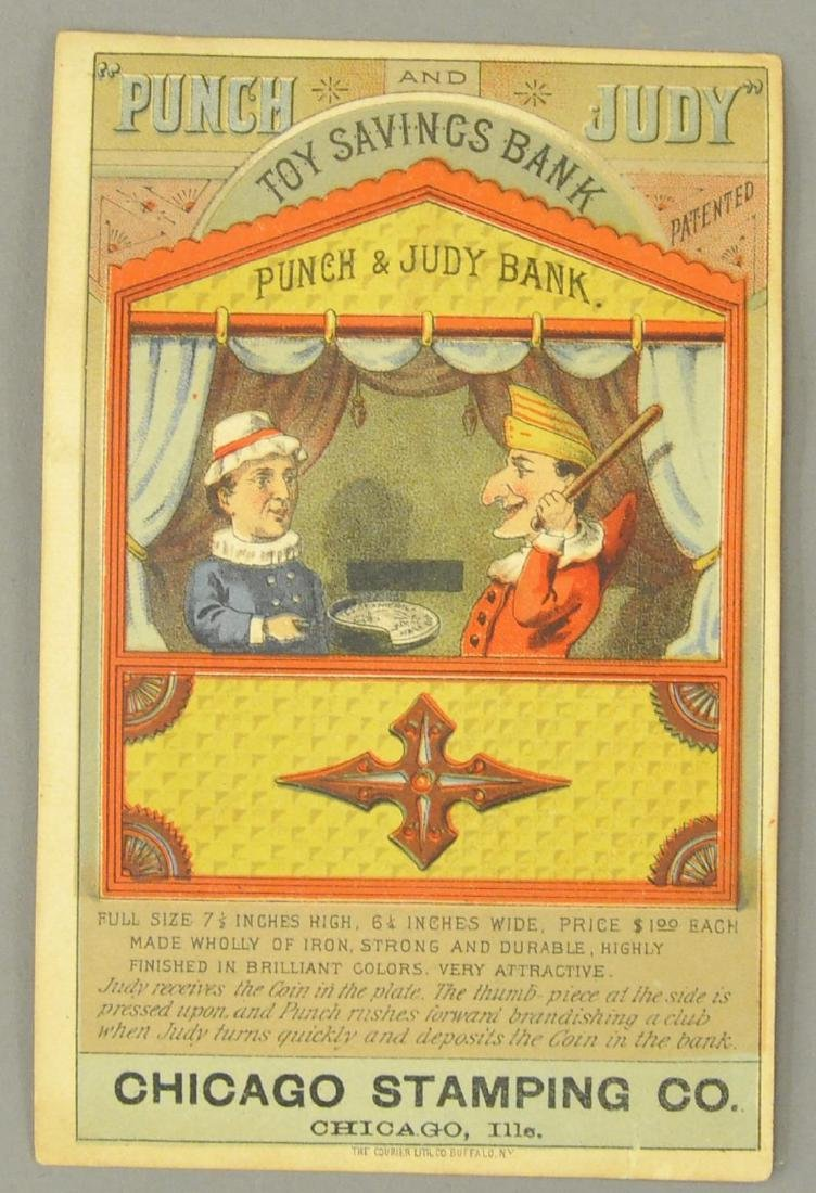 PUNCH AND JUDY TRADING CARD