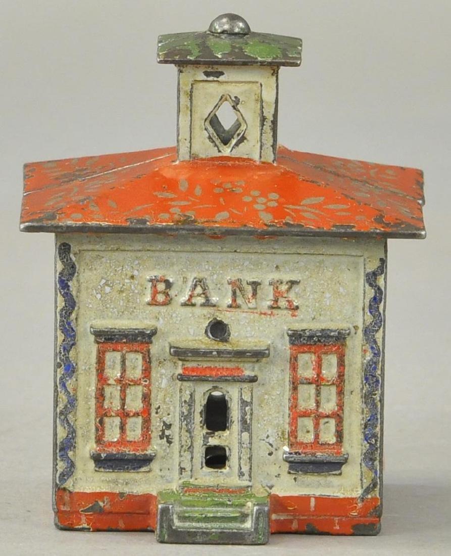 CUPOLA IRON STILL BANK - MEDIUM