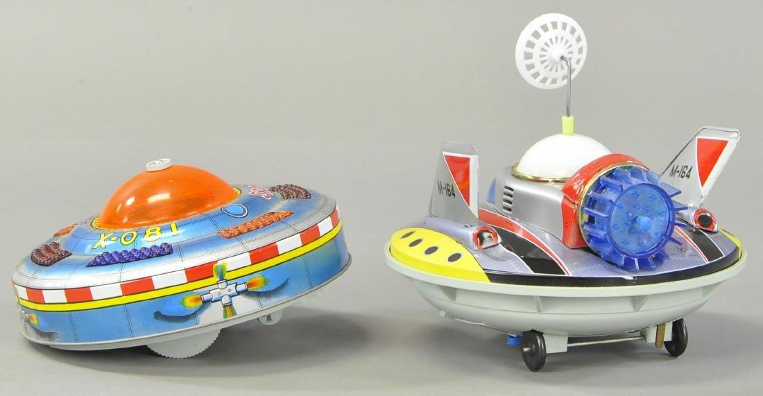 """KO KING FLYING SAUCER & YONEZAWA """" MERCURY X-1"""" - 3"""