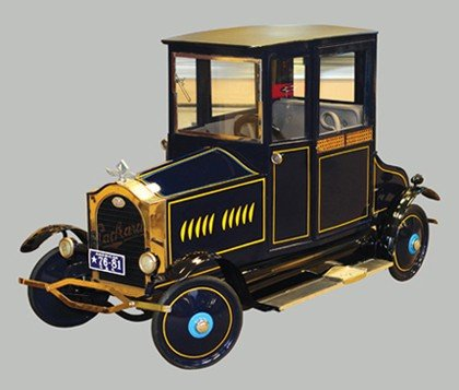 AMERICAN NATIONAL DELUXE PACKARD COUPE PEDAL CAR