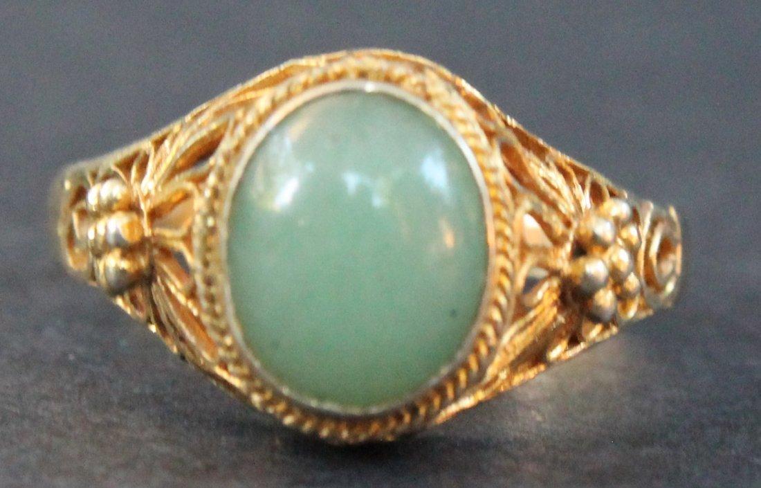 Chinese Jadeite Gilt Silver Filigree Adjustable Ring