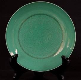 Chinese Monochrome Imperial Dragon Dish, Guangxu