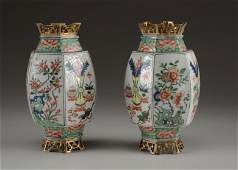 Rare Pr Chinese Famille Verte Porcelain Lanterns Kangxi