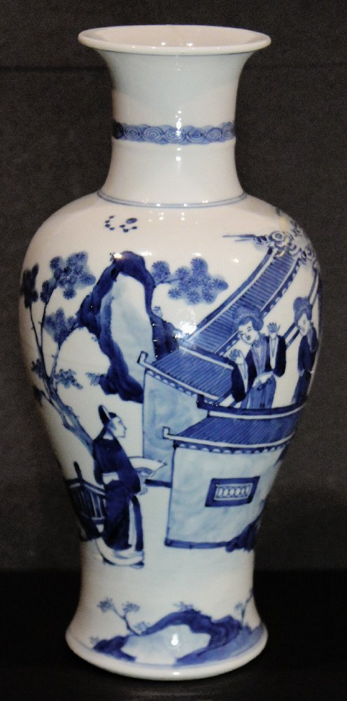 Rare Chinese Blue and White Porcelain Vase Marked