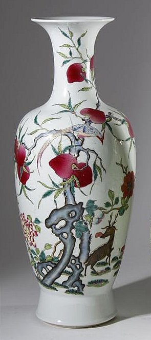 Large Famille Rose Vase Marked Guangxu