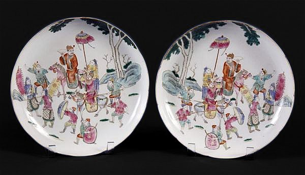 Superb Pair Chinese Famille Rose Porcelain Dishes,