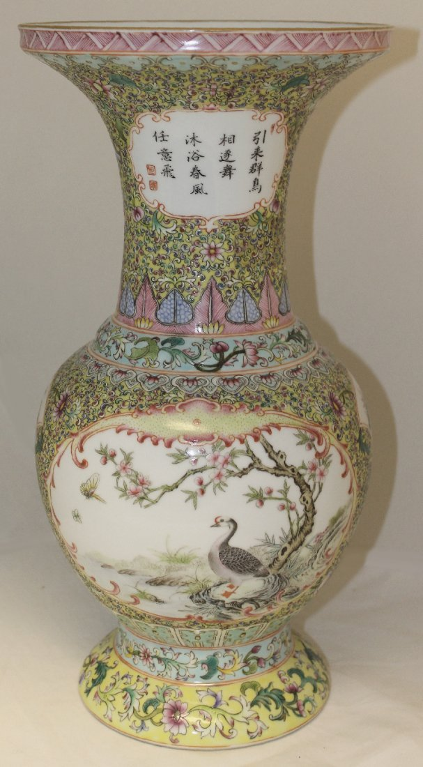 Profusely decorated Chinese Famille Rose Vase