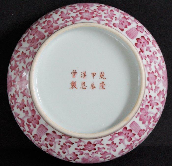 Chinese Pink Enamel Porcelain Brush Washer Qianlong
