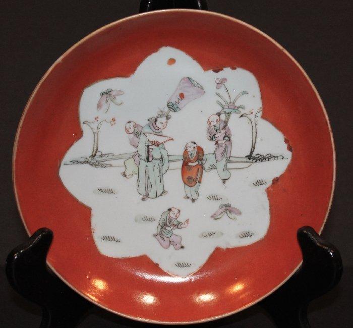 Chinese famille rose porcelain dish, Tongzhi