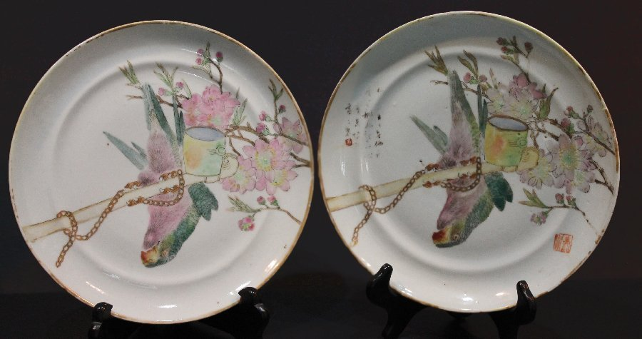 Rare Pair Chinese Famille Rose Dishes Artist Signed