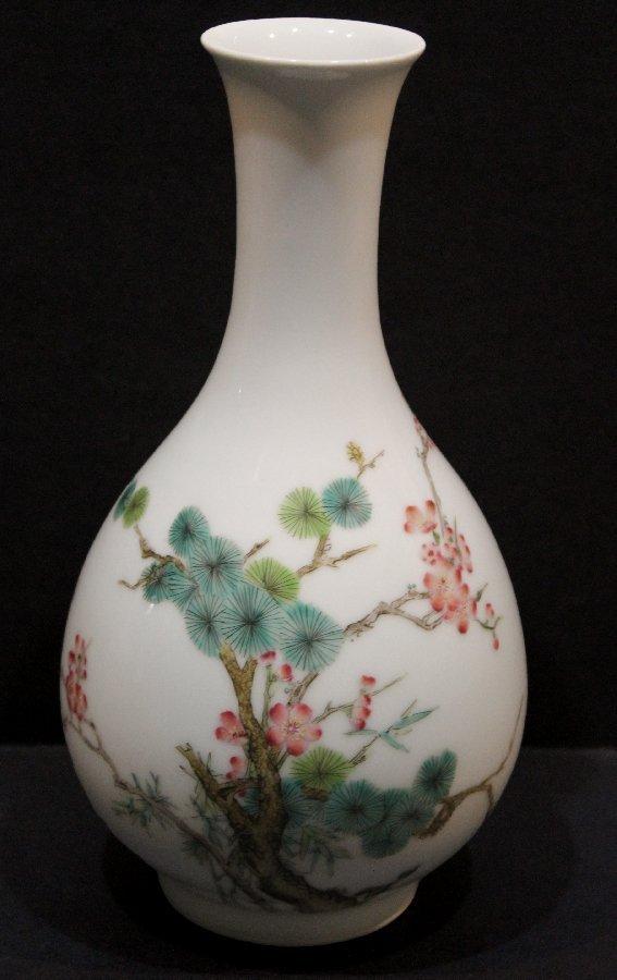 Stunning Chinese Famille Rose Porcelain Vase Qianlong
