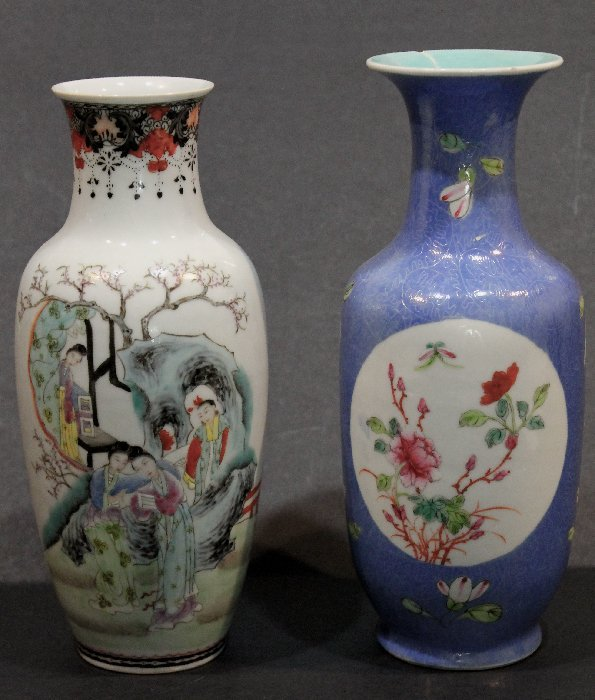 Two Chinese Famille Rose Porcelain Vases Qianlong Mark