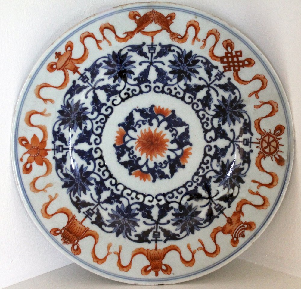 Rare Chinese Famille Rose Charger Dish Qianlong M&P