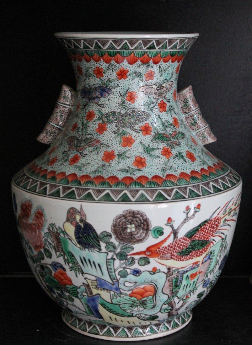 Large Chinese Famille Verte Hu Vase Marked