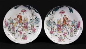 Superb Pair Chinese Famille Rose Porcelain Dishes
