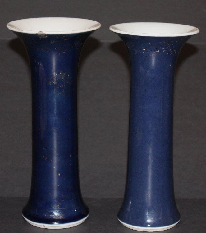 Rare Pair 18th Chinese Blue Gilt Gu Vases Qianlong