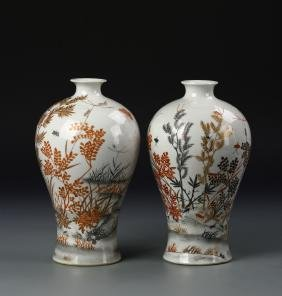 Pair of Chinese Famille Rose Meiping Vases