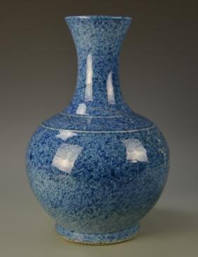 China Blue Glazed Vase