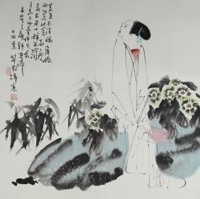 Chinese Painting Of Figures Signed Nang, Xijing