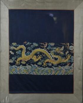 Chinese Dragon Robe Segment