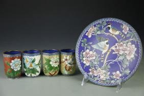 Chinese Four Cloisonne Teacups