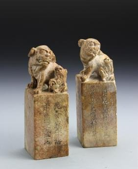 Pair of Chinese Shoushan Seal Chops