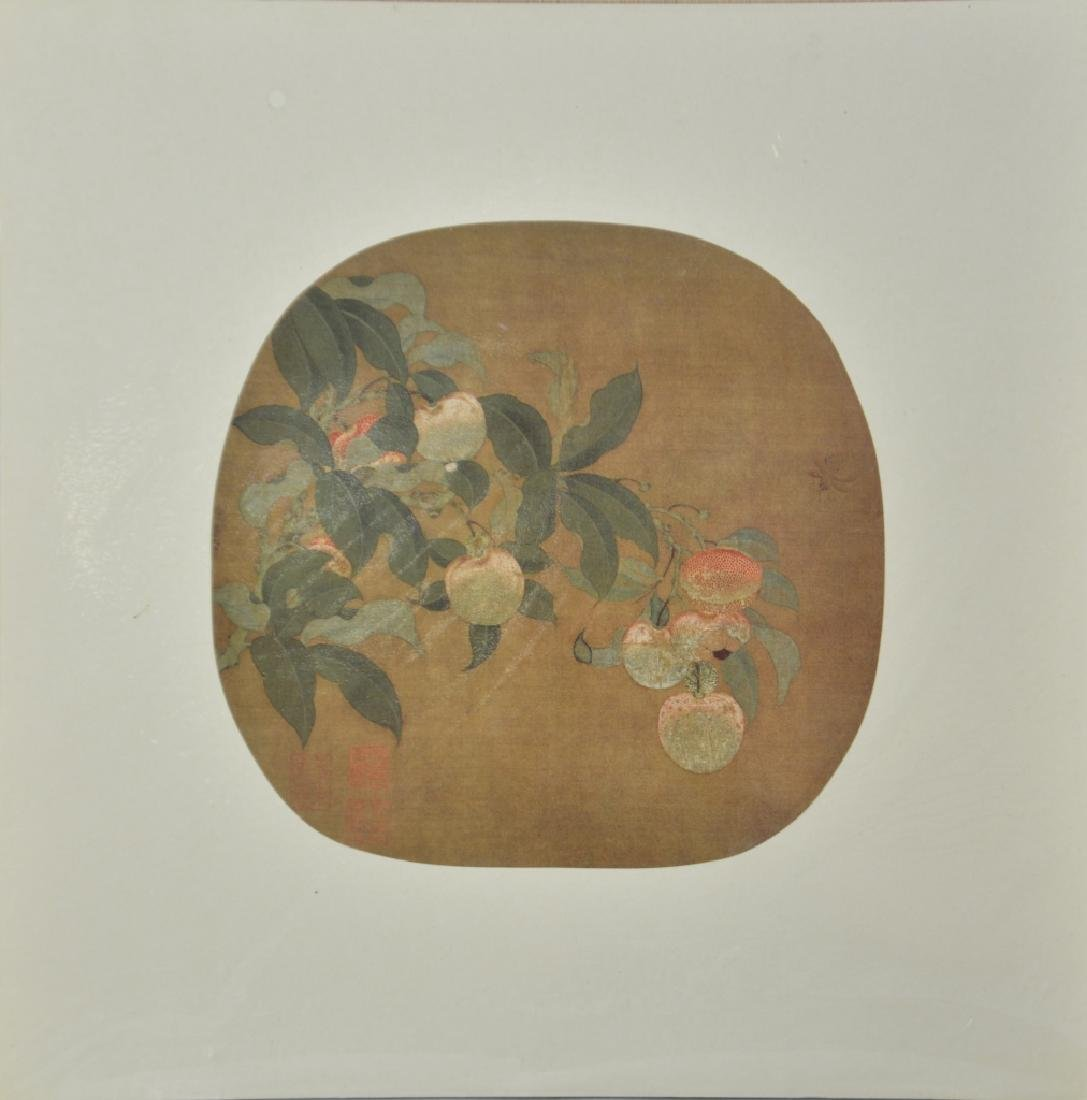 Chinese Painting of Fruits