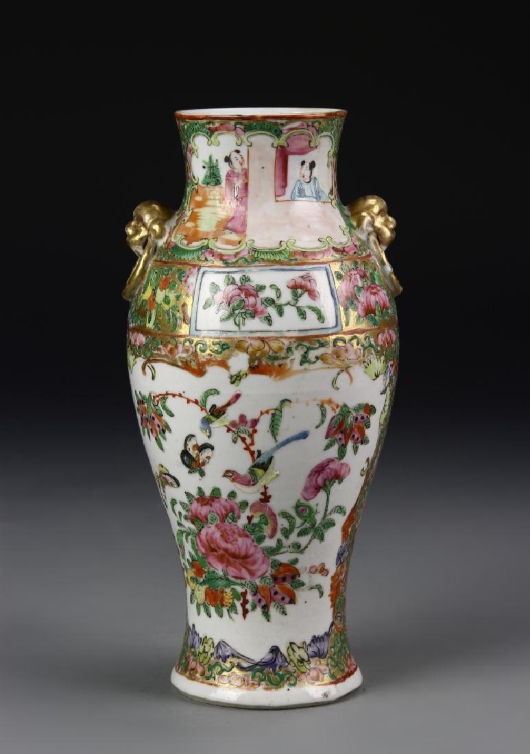 Chinese Rose Medallion Vase