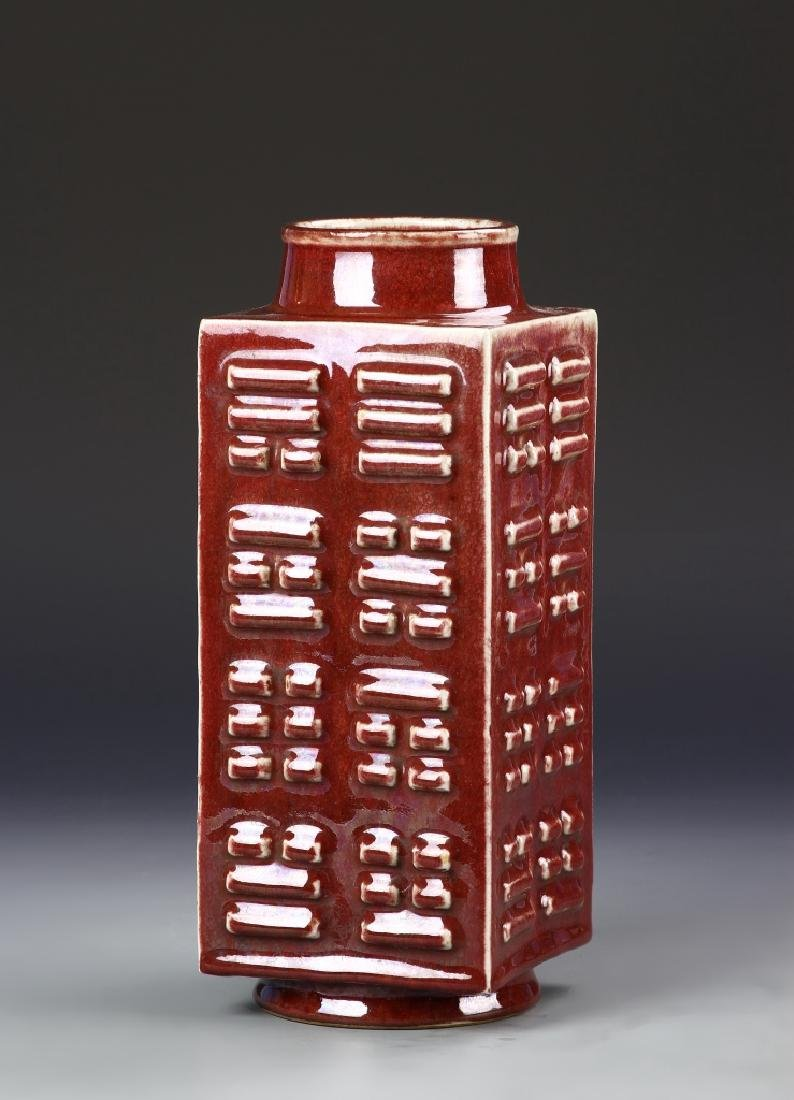 Chinese Oxblood Cong Vase