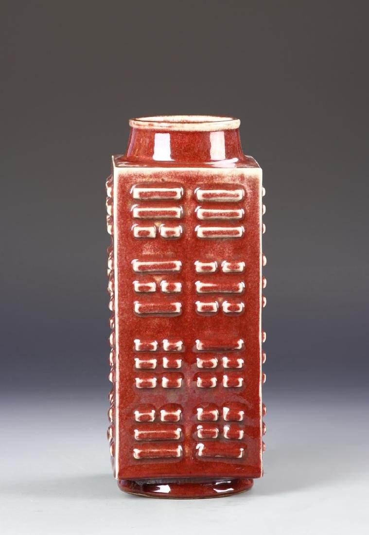 Chinese Oxblood Cong Vase - 2
