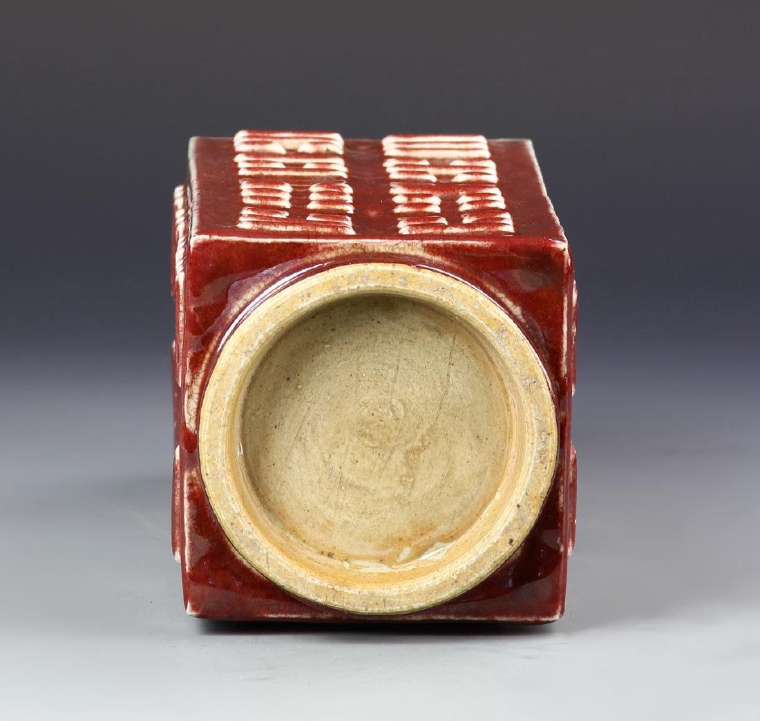 Chinese Oxblood Cong Vase - 4