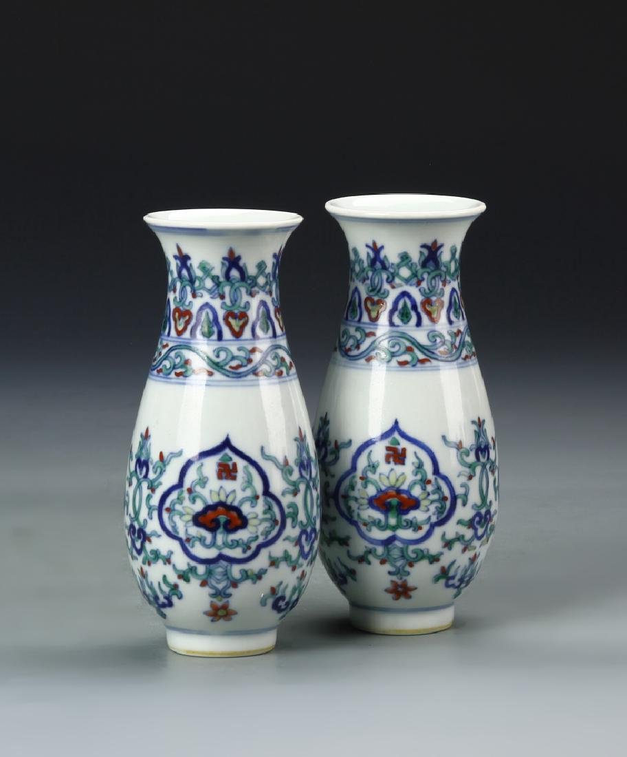 Pair of Chinese Doucai Vases