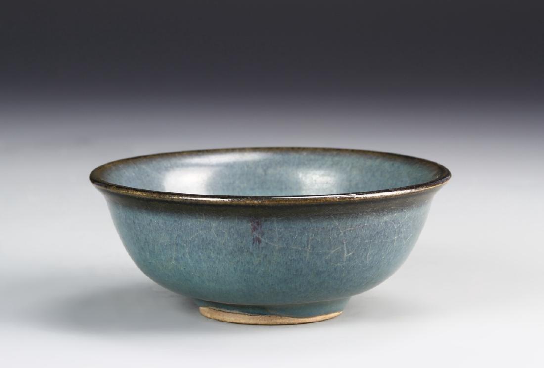 Chinese Ch'u-Yao Bowl