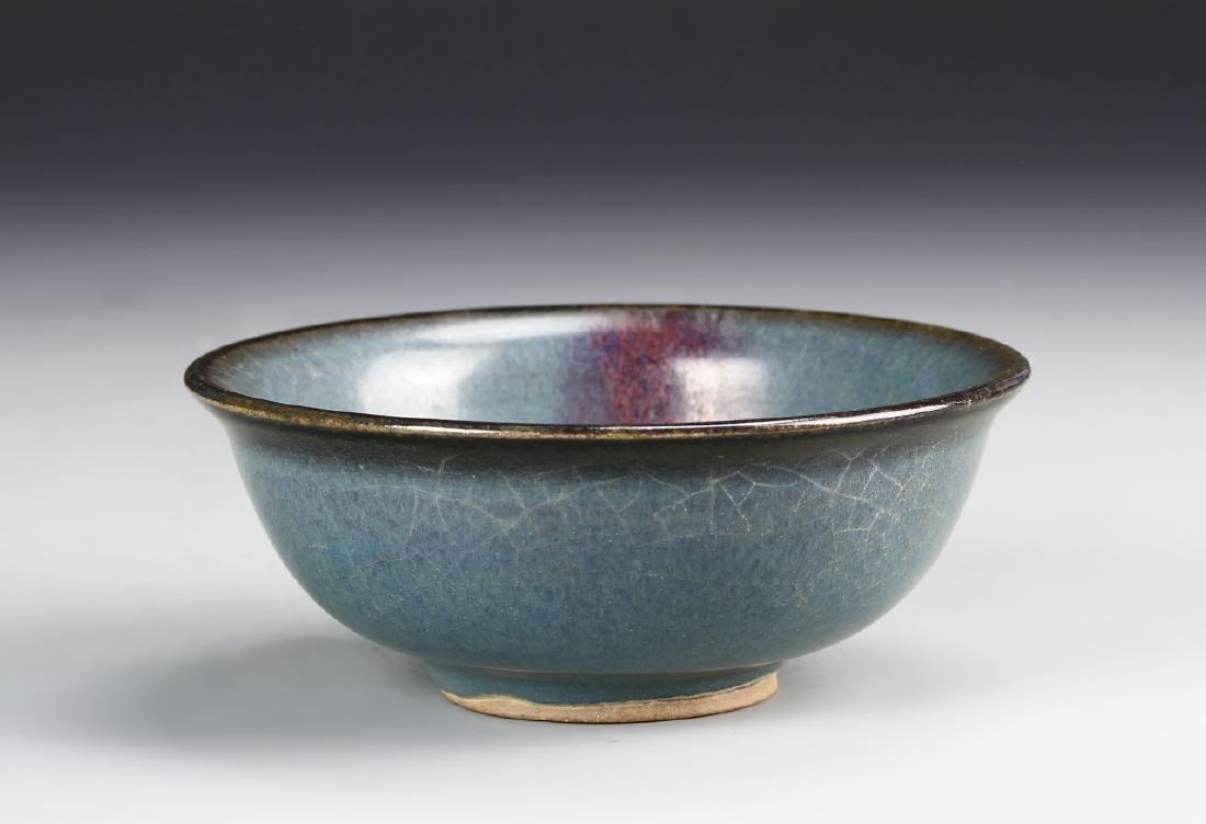 Chinese Ch'u-Yao Bowl - 2