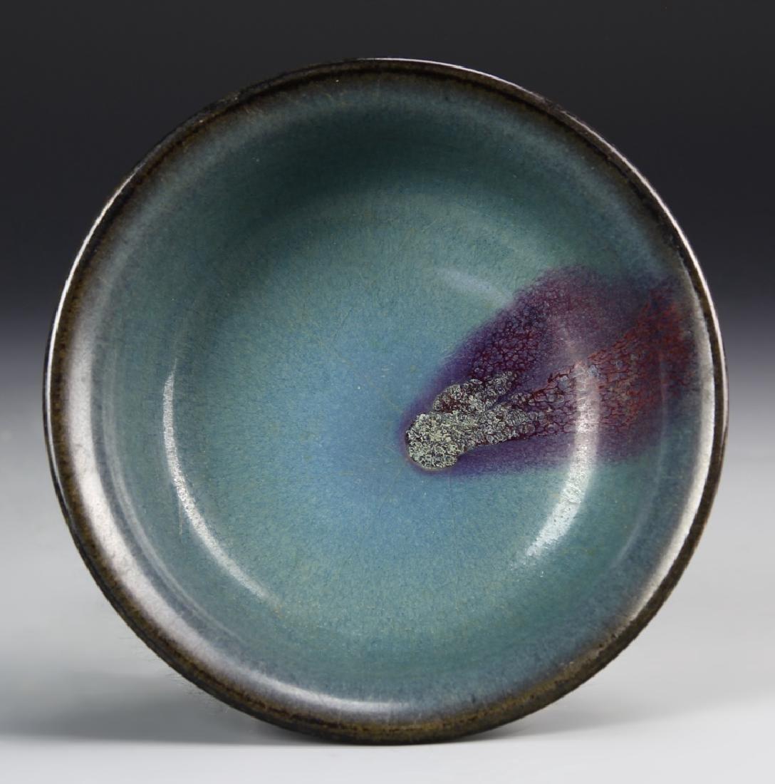 Chinese Ch'u-Yao Bowl - 3