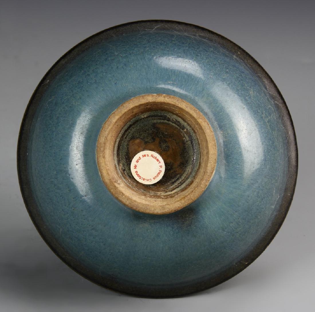Chinese Ch'u-Yao Bowl - 5