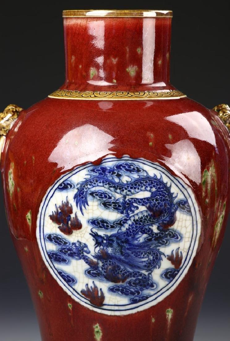 Chinese Oxblood Glazed Vase - 2