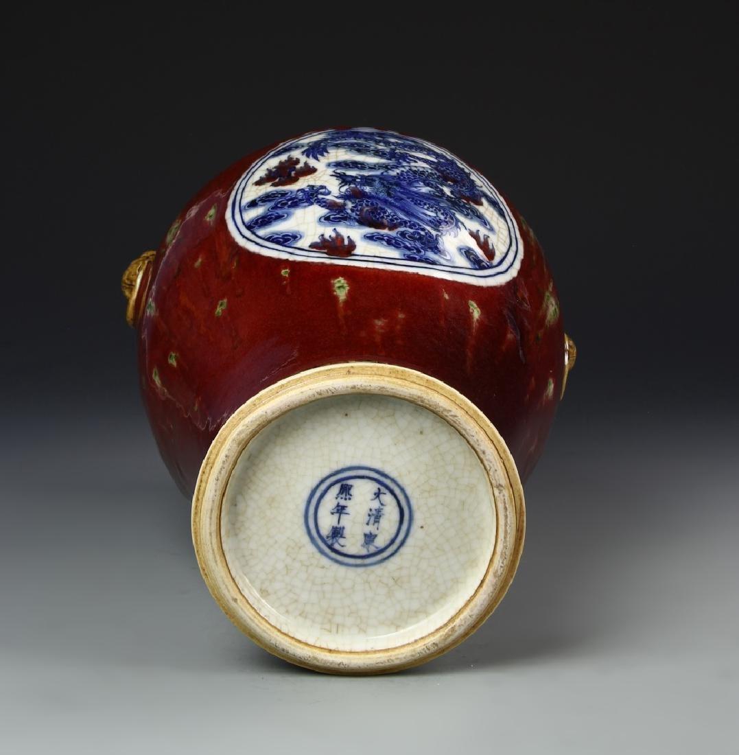 Chinese Oxblood Glazed Vase - 6