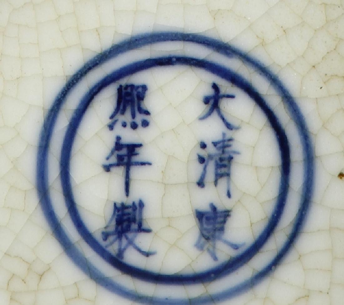 Chinese Oxblood Glazed Vase - 7