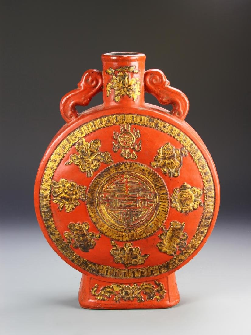 Chinese Red Moon Flask Vase
